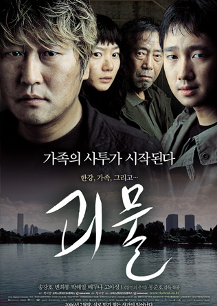 Miracle in Cell No. poster